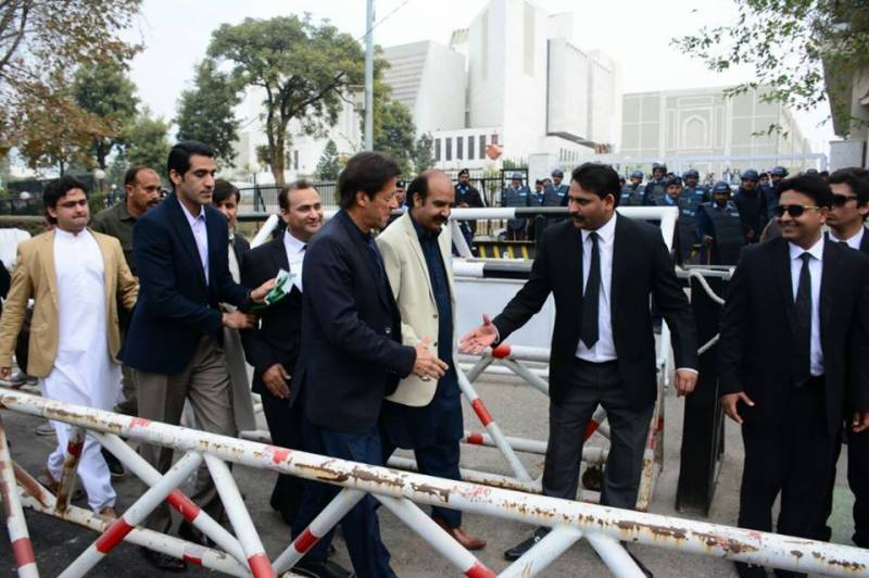 Panama pleas: PTI to convince larger bench further as SC adjourns hearing