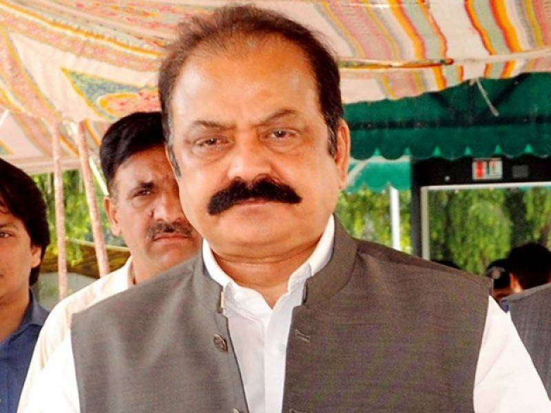 Rana Sanaullah vows to restructure police system