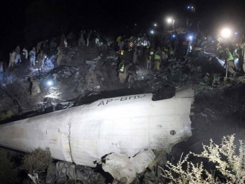Aviation authority shares data of crashed flight PK-661's black box