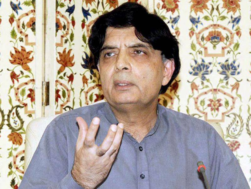 No room for terrorist groups in Pakistan, says Chaudhry Nisar
