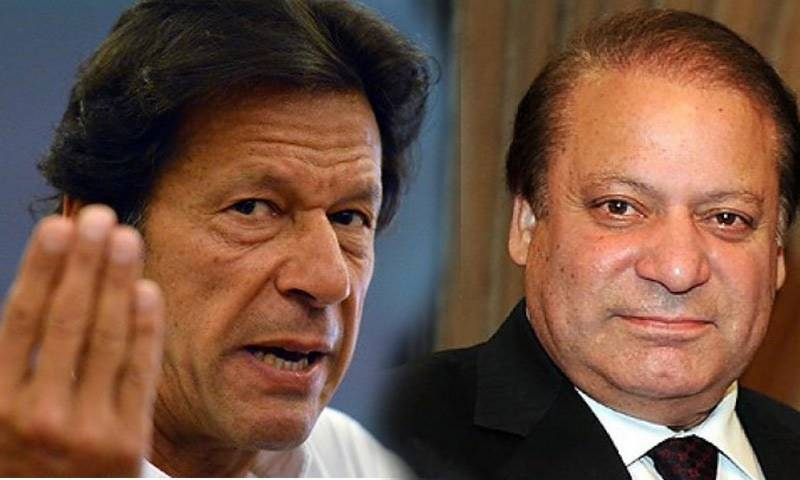 'Supreme irony': Imran Khan takes a jibe at PM Nawaz for participating in World Economic Forum