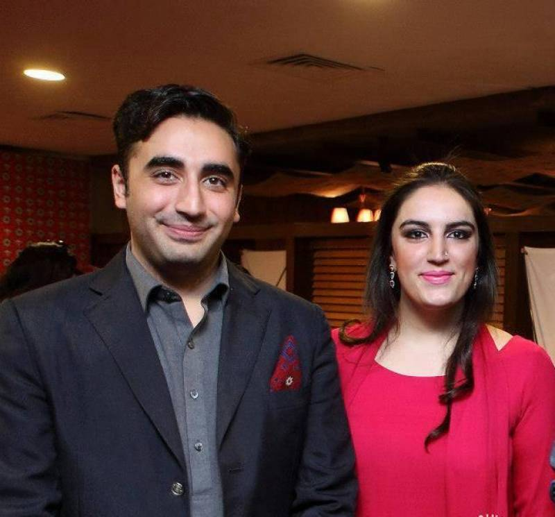 Bilawal, Bakhtawar take notice of Pitafi's derogatory remarks to female MPA