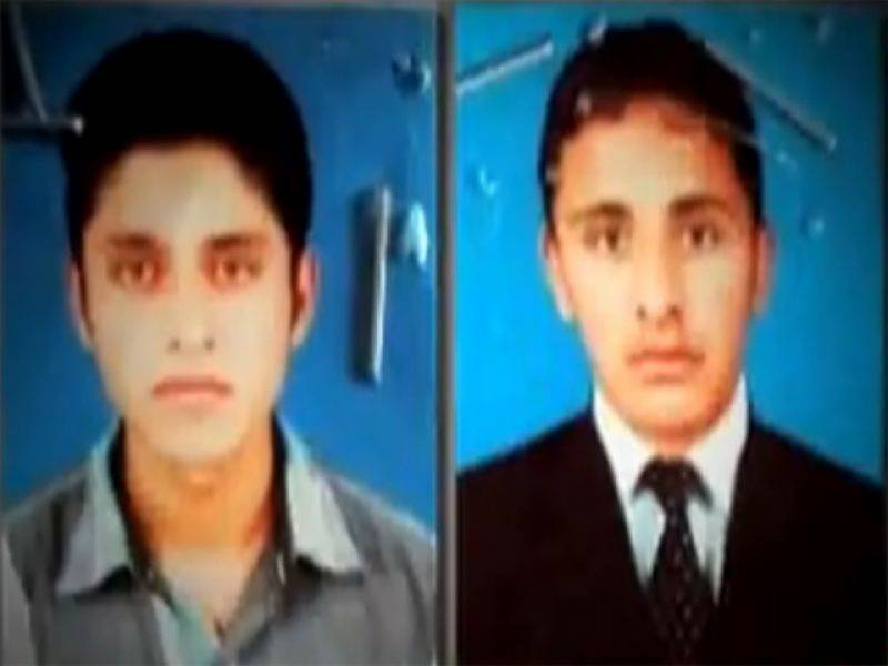 AJK police confirm citizenship of 2 teenagers detained in Indian jail