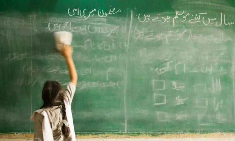 Is the educational system of Pakistan widening the gap between social classes?