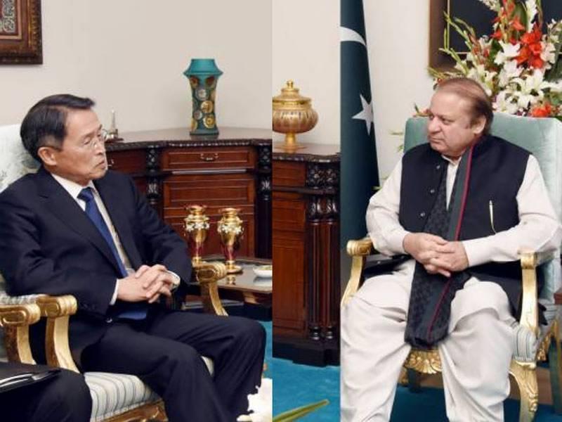 PM Nawaz meets Japanese ambassador, seeks to start talks on FTA