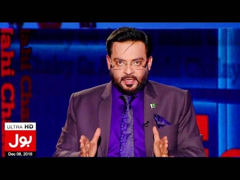 Jibran Nasir files FIR against Aamir Liaquat Hussain, BOL for spreading religious hatred