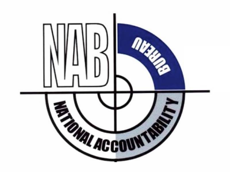 NAB arrests official of ATC Rawalpindi in fraud case