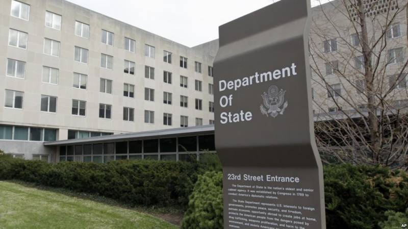 Several senior U.S. State Department diplomats leave posts: officials