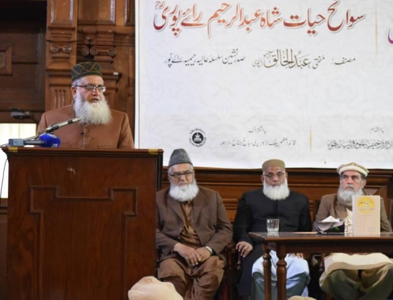 Biorgraphy of 'Hazrat Shah Abdul Raheem Raipuri' unveiled