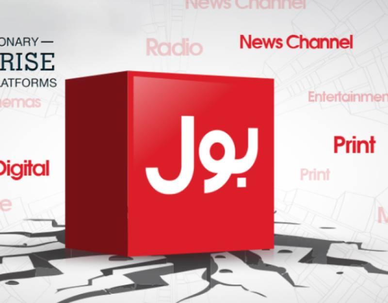 Finance Minister Ishaq Dar sends legal notice to 'BOL News'