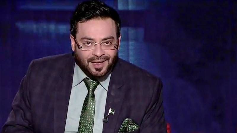 Hate Speech: Pemra challenges SHC stay to Amir Liaquat, Bol News