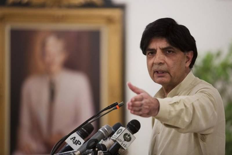 Trump administration's policies to support terrorists, says Chaudhry Nisar
