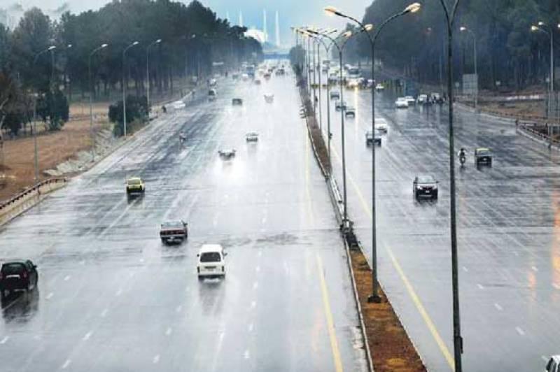 Rain to hit Punjab, KP in next 24 hours