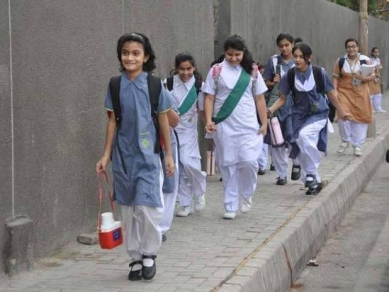 Charing Cross blast: Schools in Lahore open or not?