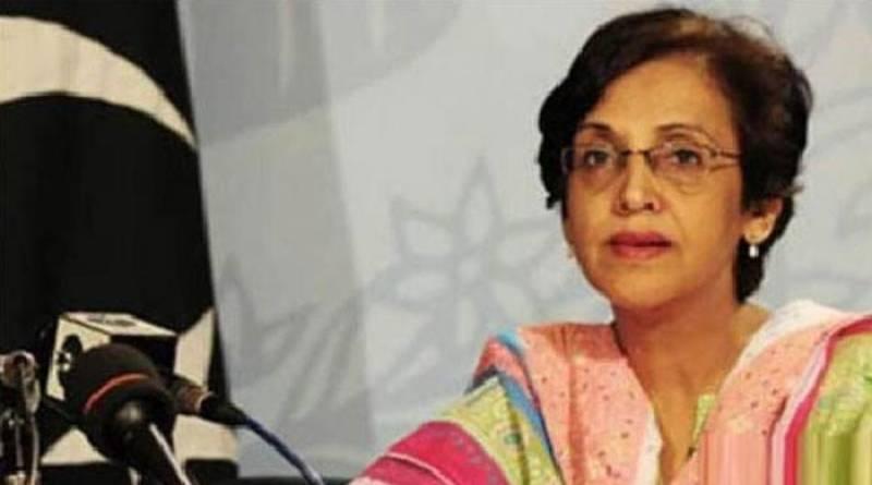Tehmina Janjua appointed as foreign secretary