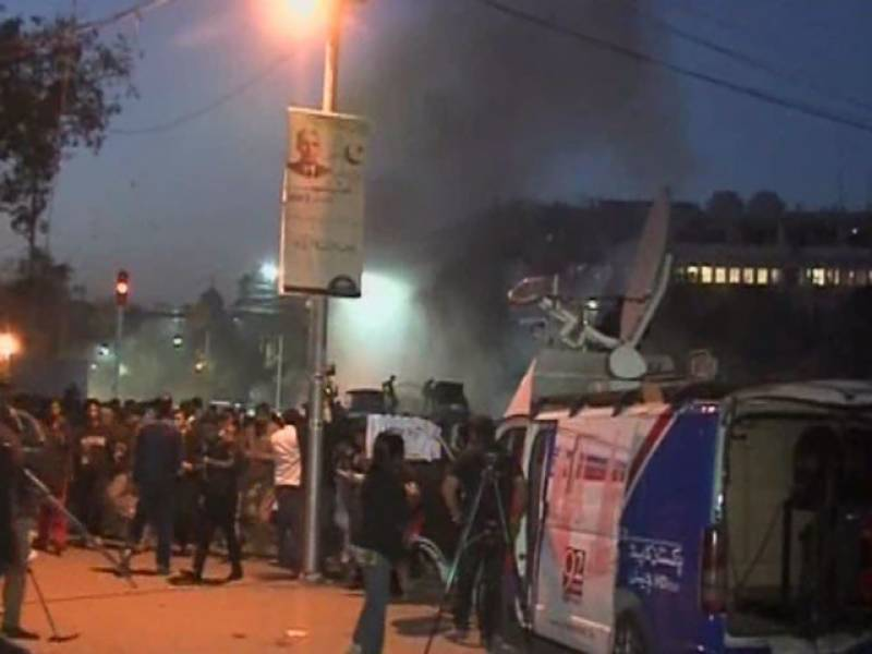 Terror revisits Lahore: At least 15 killed in Mall Road bomb blast