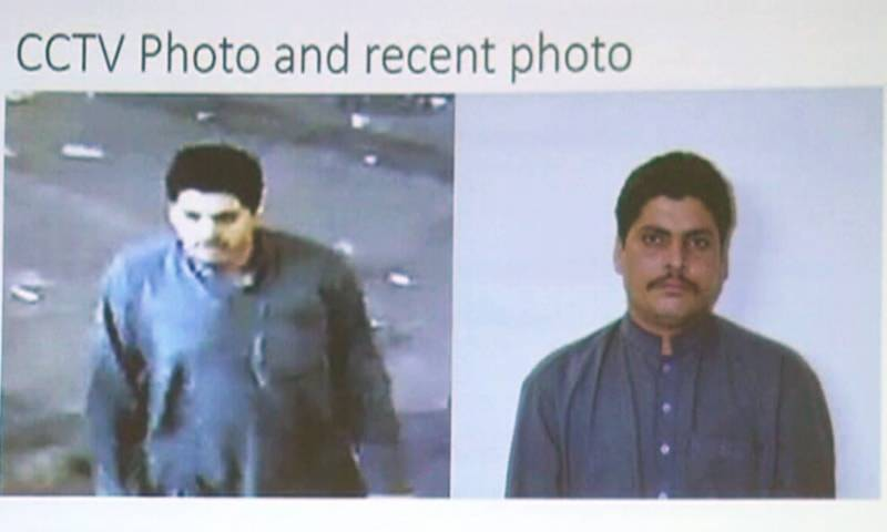 Alleged facilitator of Lahore blast arrested