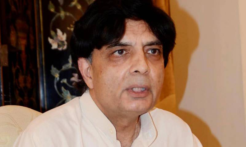 Interior Minister Nisar directs to beef up security at Islamabad's shrines