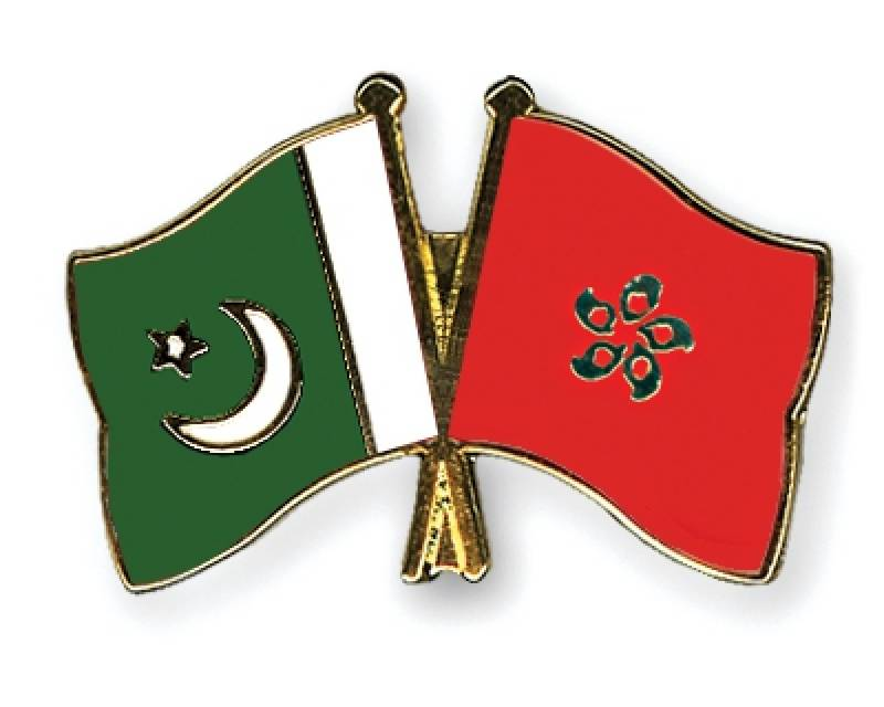 Pakistan, Hong Kong sign pact to avoid double taxation, tax evasion