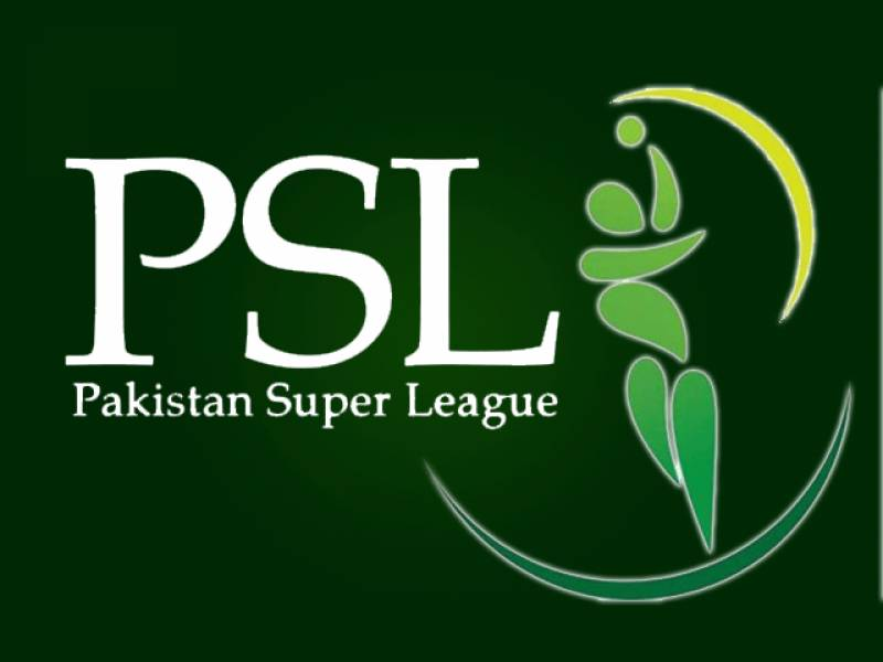 CONFIRMED: PSL final will be held in Lahore at any cost