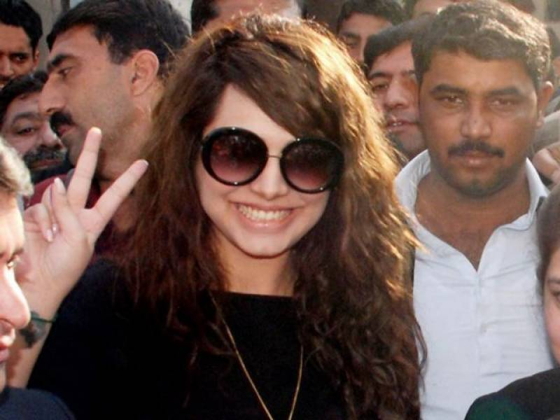 SC upholds verdict to remove Ayyan's name from ECL