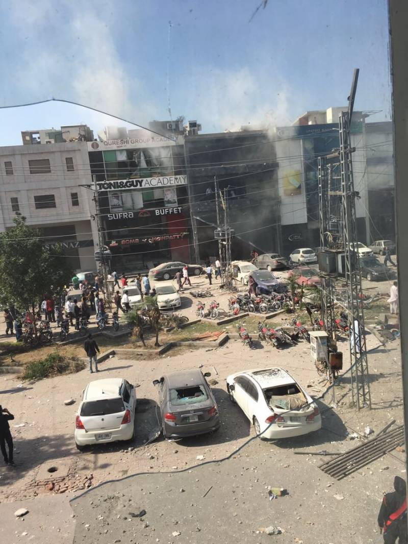 At least 8 killed, 21 injured as massive bomb blast hits DHA Lahore
