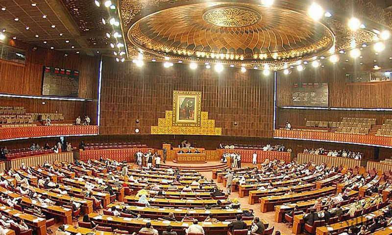 Extension of military courts: Parliamentary leaders' meeting ends unproductively