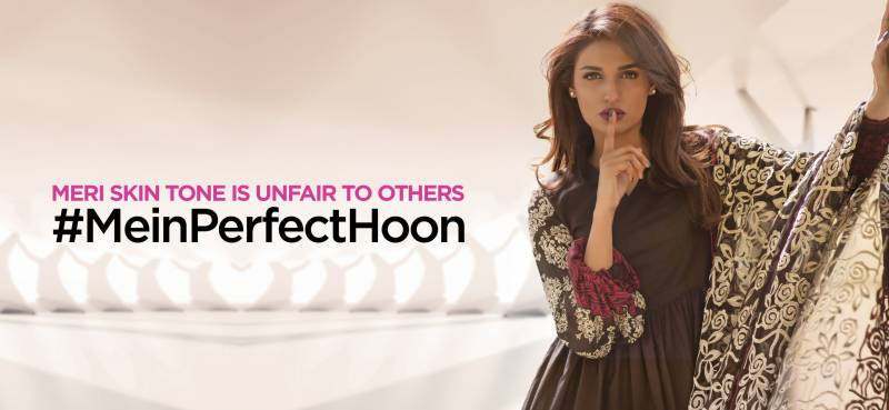 Gul Ahmed's latest TVC focuses on how imperfections make a woman beautiful