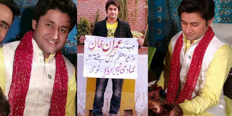 PTI supporter who vowed to remain single till Imran Khan becomes PM, finally gets married
