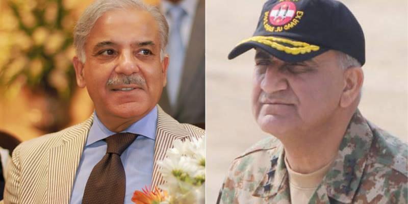COAS Gen. Bajwa assures Shehbaz Sharif of extending full support for PSL final