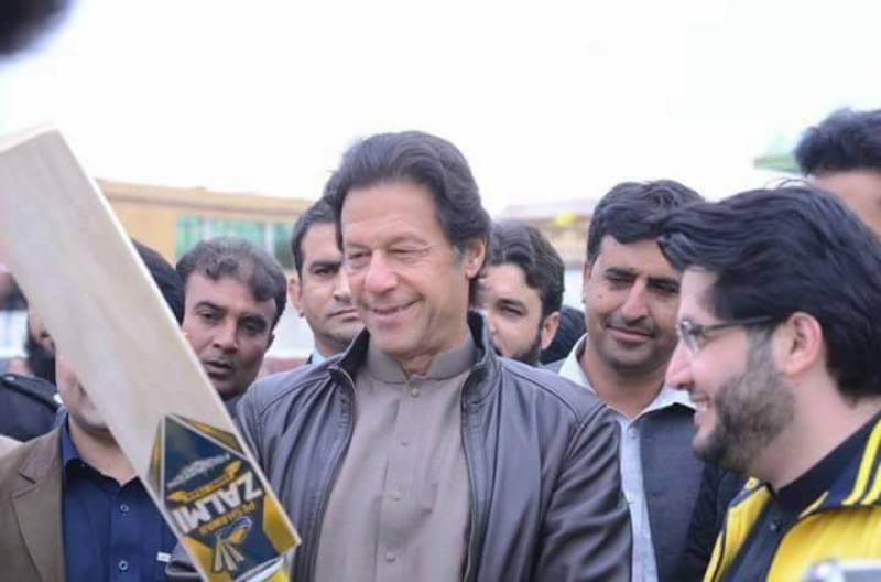 Imran Khan not to attend PSL final in Lahore