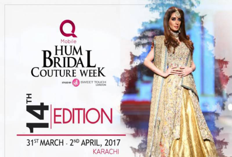 'HUM Bridal Couture Week 2017' to begin from March 31st