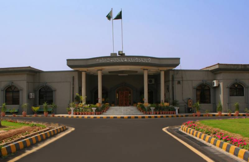 Cricket Club moves IHC against sealing of National Cricket Ground