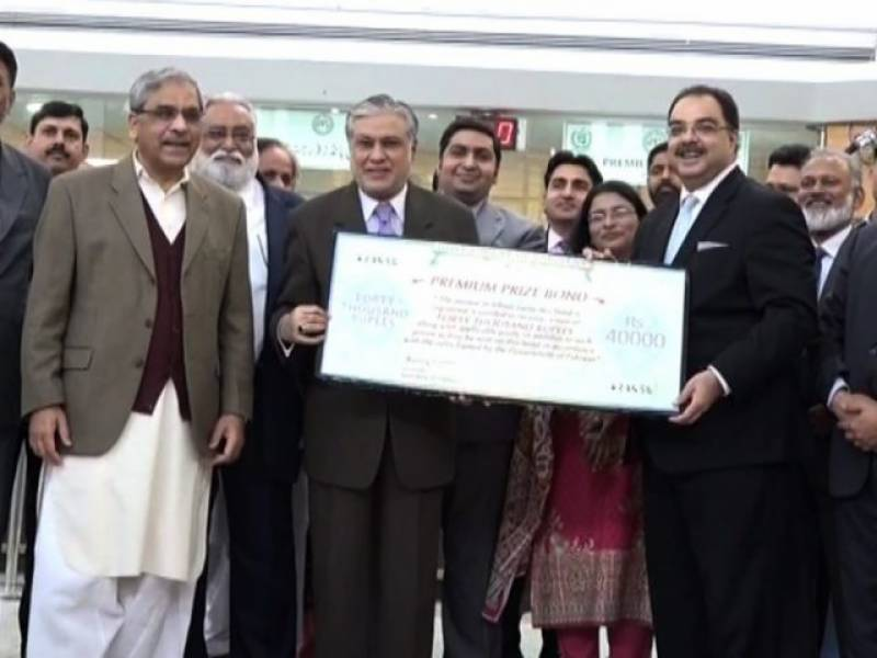 Pakistan launches first ever registered Premium Prize Bond worth Rs.40,000