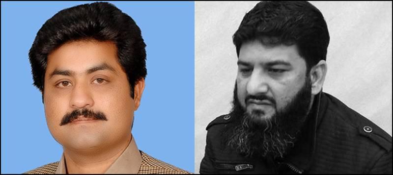 Application seeking registration of Babar Suhail's murder case filed against PML-N's lawmaker, SHO
