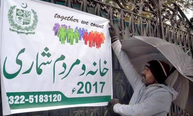 Pakistan's 6th census begins after gap of 19 years