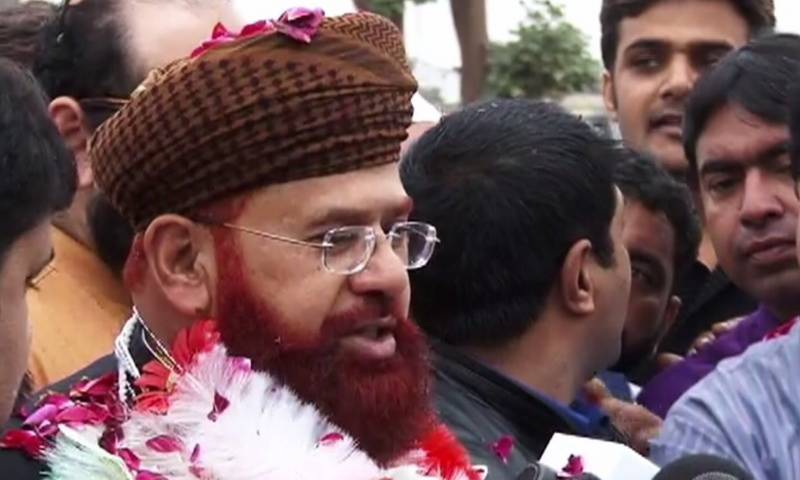 Hamid Kazmi released from Adiala jail after being acquitted in Haj corruption case