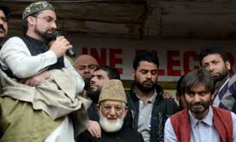 Hurriyat leaders arrested to bar them from attending Pakistan Day function