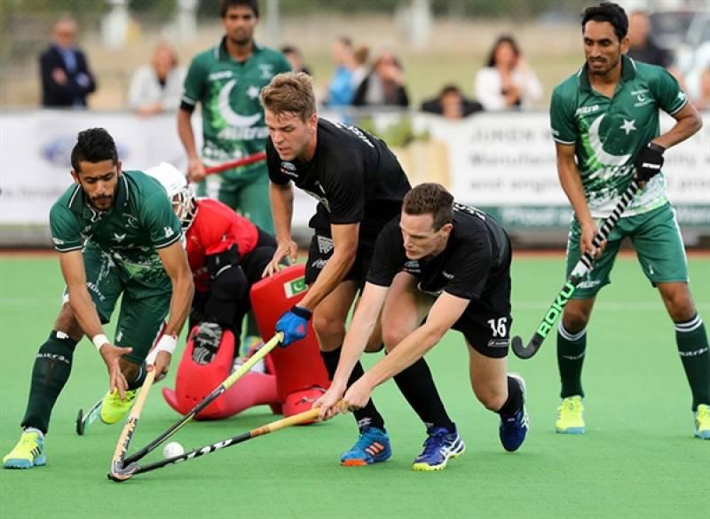 Pakistan vs New Zealand hockey: Pakistan beat New Zealand by 2-0 to lead series 2-1