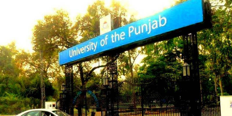 Punjab University announces additional holiday with March 23 amid tension
