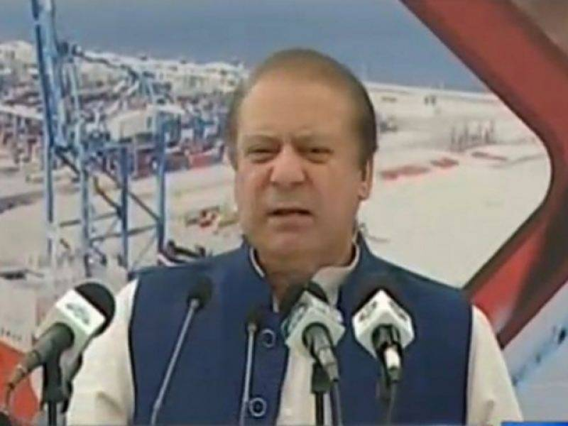 PM Nawaz announces health, transport projects for Hyderabad