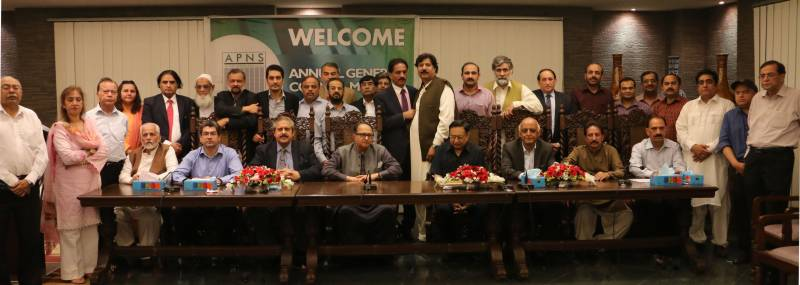 APNS elects executive committee for 2017-18, chalks out strategies