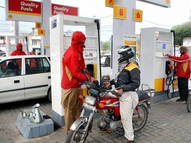 Petrol, Diesel prices up by Re 1/litre