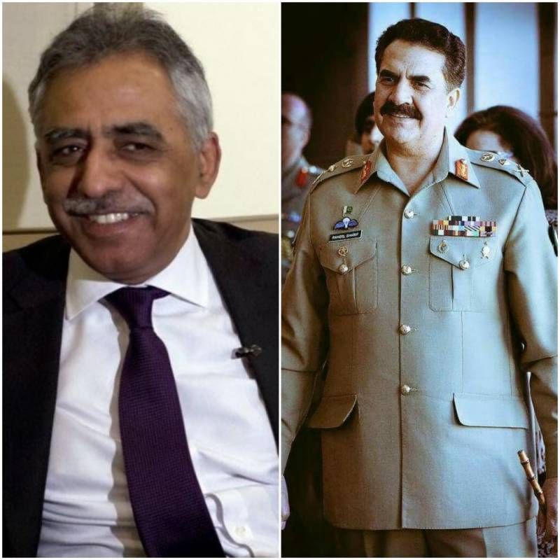 Raheel Sharif wouldn't have dreamt of becoming COAS, taunts Governor Sindh Muhammad Zubair