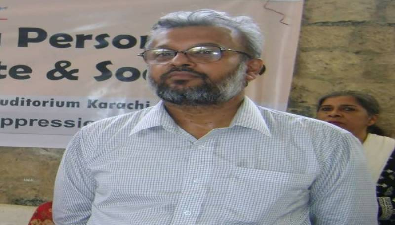 KU professor Dr Riaz Ahmed granted bail in illegal weapons case