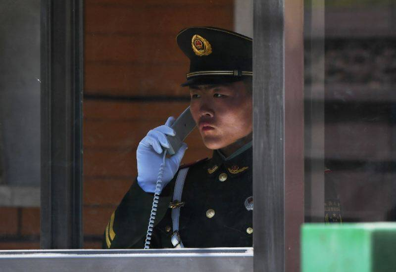 China offers cash reward to help catch foreign spies