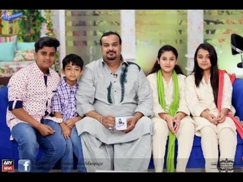 Late Amjad Sabri's family chooses to leave Pakistan