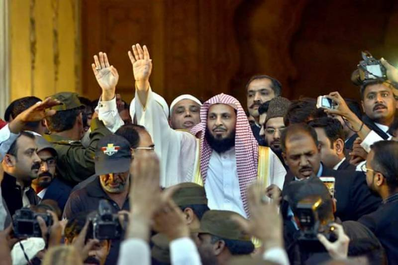 Muslims look towards Pakistan for security and protection of Harmain Sharifain, says Imam-e-Kaaba