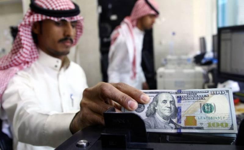 Saudi Arabia announces tax-free living for Saudi citizens