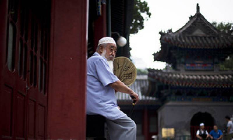 Chinese official demoted for declining to smoke in front of Muslims